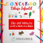 26 de ABRIL DÍA DEL NIÑO Y NIÑA: Concurso de DIBUJO INFANTIL